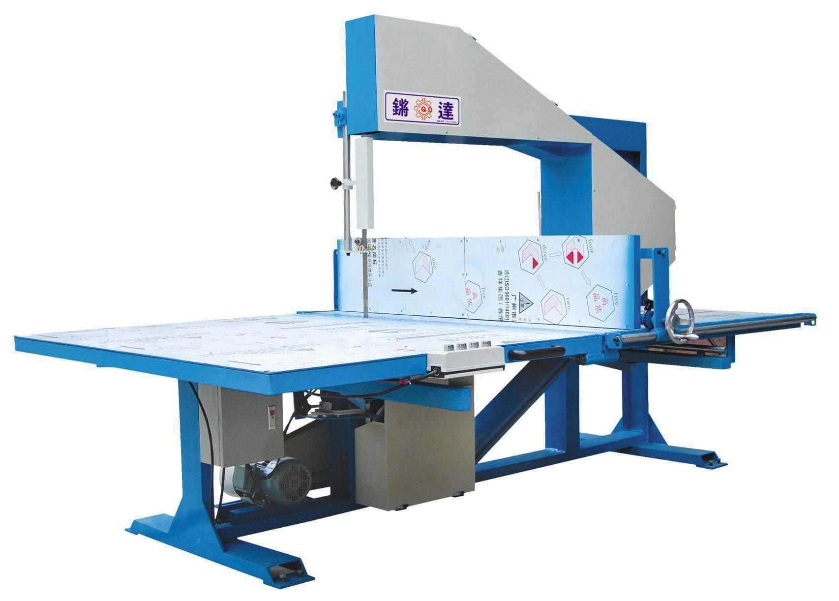 vertical foam sawing machine